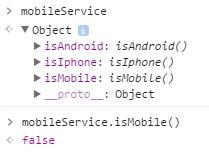 Test de la méthode isMobile